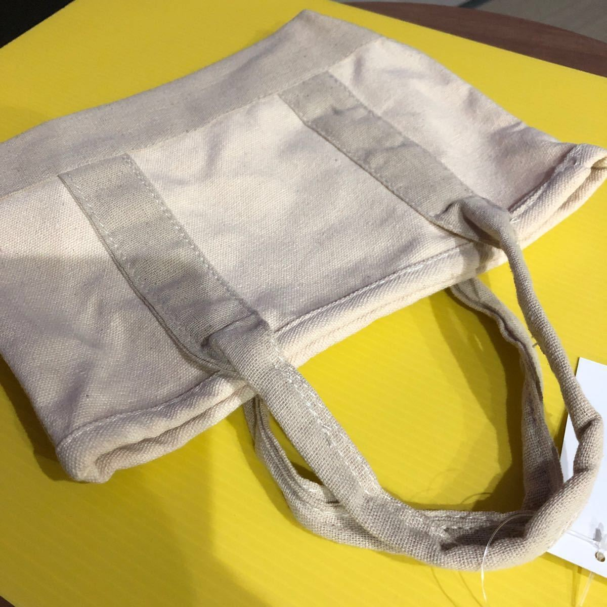 ミニトートバッグ、ポーチなど4点セット 新品未使用