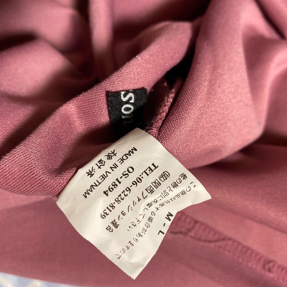 パジャマ ルームウェア スウェット 上下 美品 101匹わんちゃん ダルメシアン
