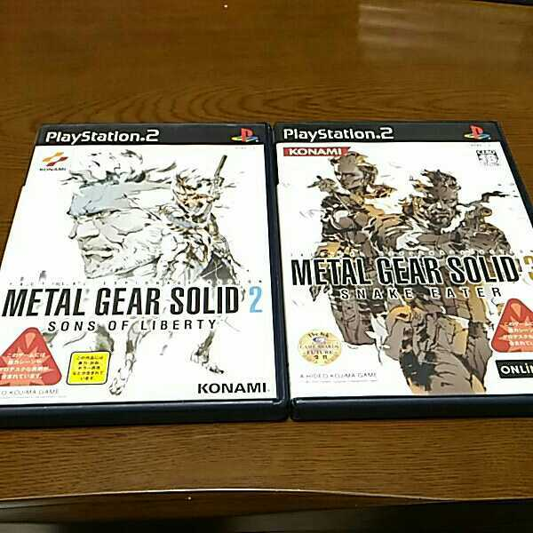 PS2 METAL GEAR SOLID2&3 2本セット まとめ売り メタルギアソリッド