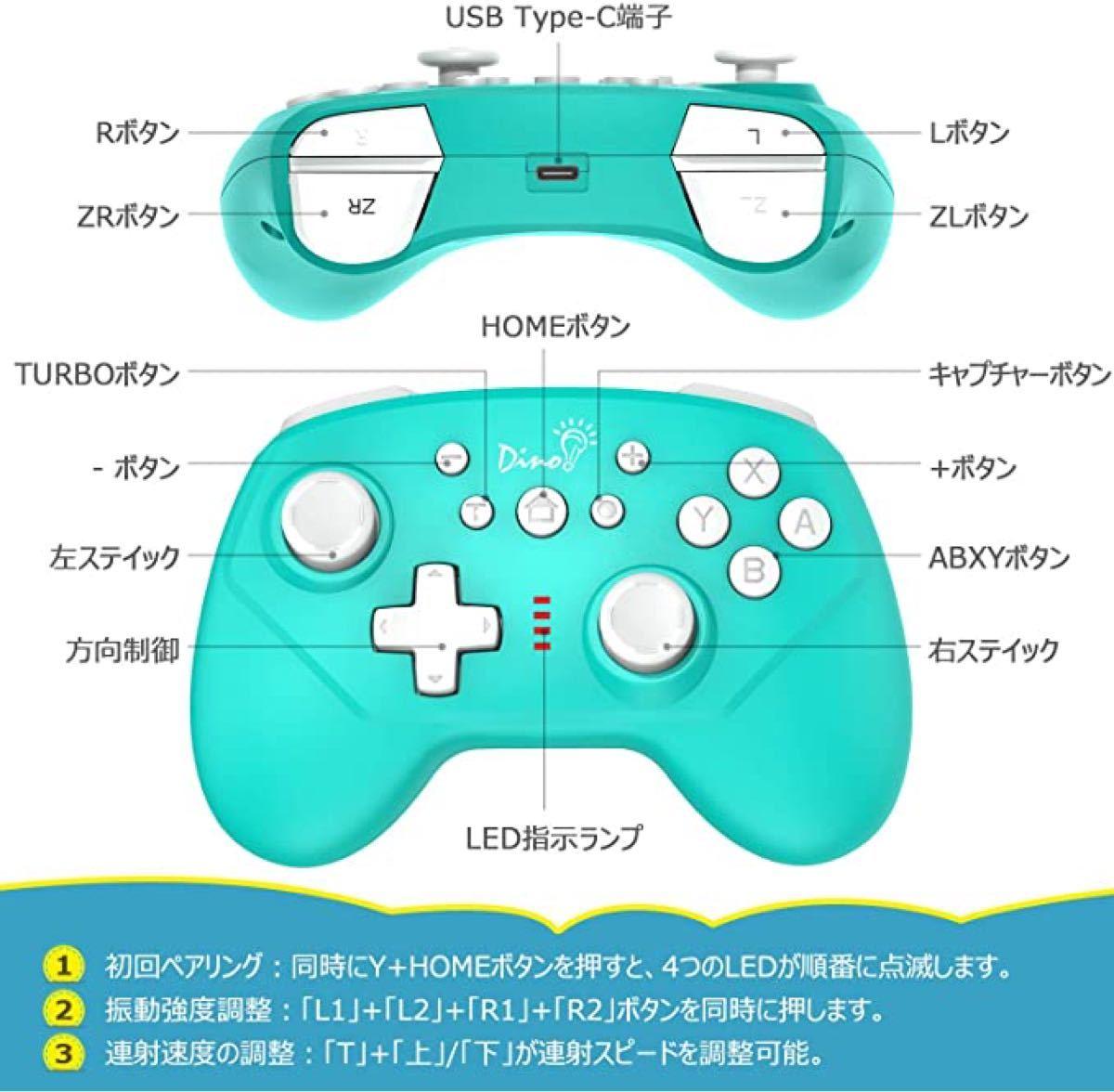 Switch コントローラー スイッチ コントローラー
