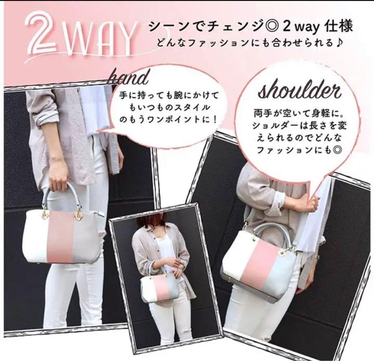 ハンドバッグ レディース ショルダーバッグ 軽量【ハンドルスカーフ付き】