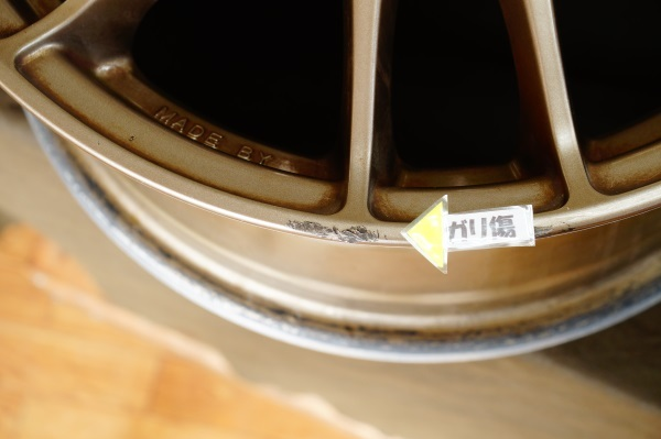 お買い得アルミホイール RIVAZZA 6.5JX15 インセット50 4本セット 送料全国一律 宮城県名取市~_画像3