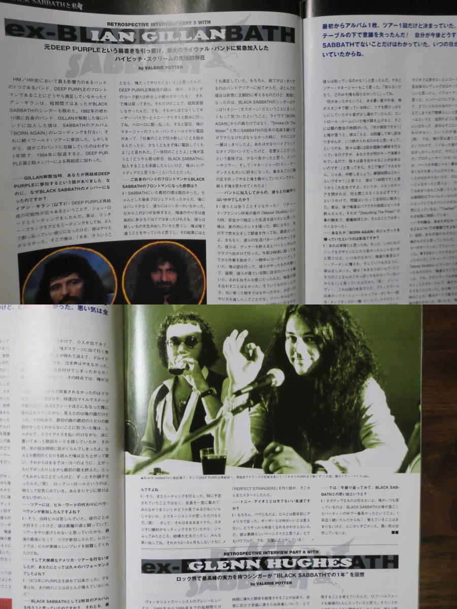 METALLION28BLACK SABBATH/Ozzy Osbourne/Tony Martin/Ian Gillan陰陽座OUTRAGE/Church Of Misery/KING GOBLIN/SOLITUDE/Heaven And Hell_画像6