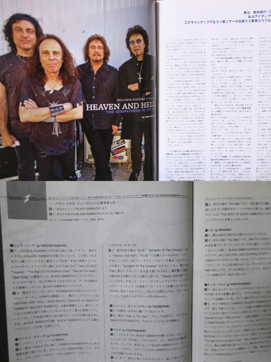 METALLION28BLACK SABBATH/Ozzy Osbourne/Tony Martin/Ian Gillan陰陽座OUTRAGE/Church Of Misery/KING GOBLIN/SOLITUDE/Heaven And Hell_画像3