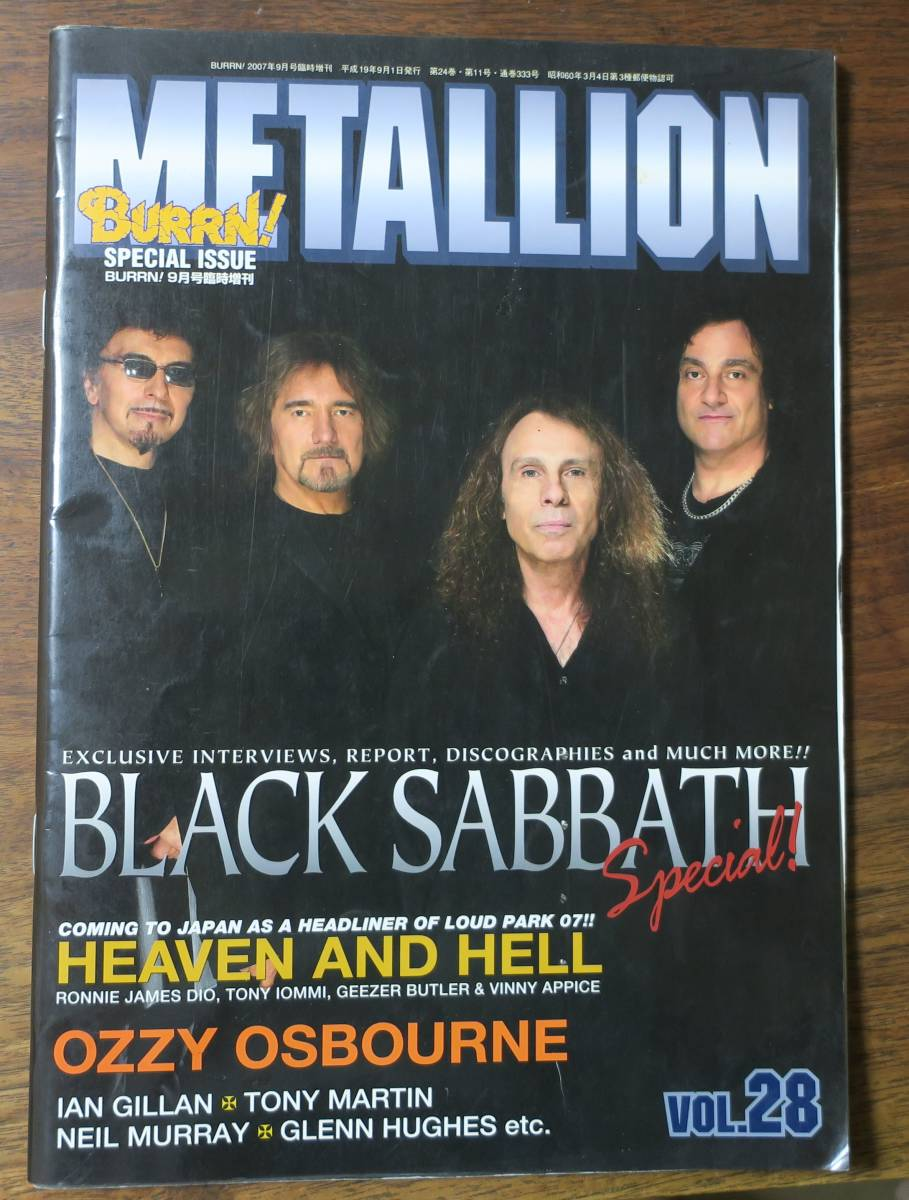 METALLION28BLACK SABBATH/Ozzy Osbourne/Tony Martin/Ian Gillan陰陽座OUTRAGE/Church Of Misery/KING GOBLIN/SOLITUDE/Heaven And Hell_画像1