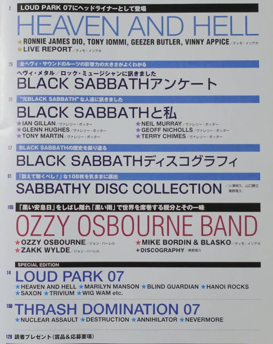 METALLION28BLACK SABBATH/Ozzy Osbourne/Tony Martin/Ian Gillan陰陽座OUTRAGE/Church Of Misery/KING GOBLIN/SOLITUDE/Heaven And Hell_画像2