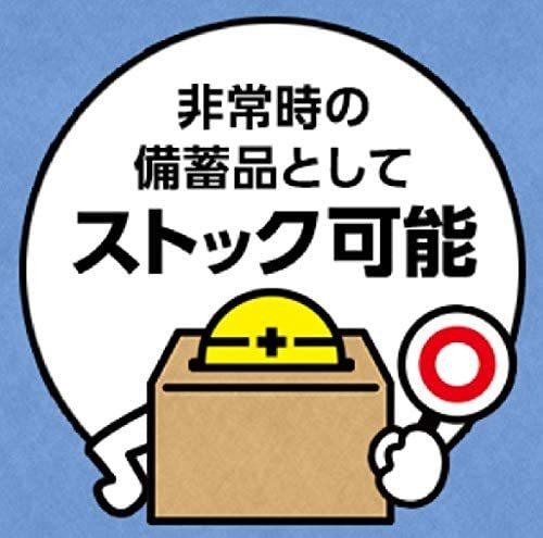 送料無料【即日発送】コカ・コーラ アクエリアス ペットボトル (2L×10本) ♪_画像4