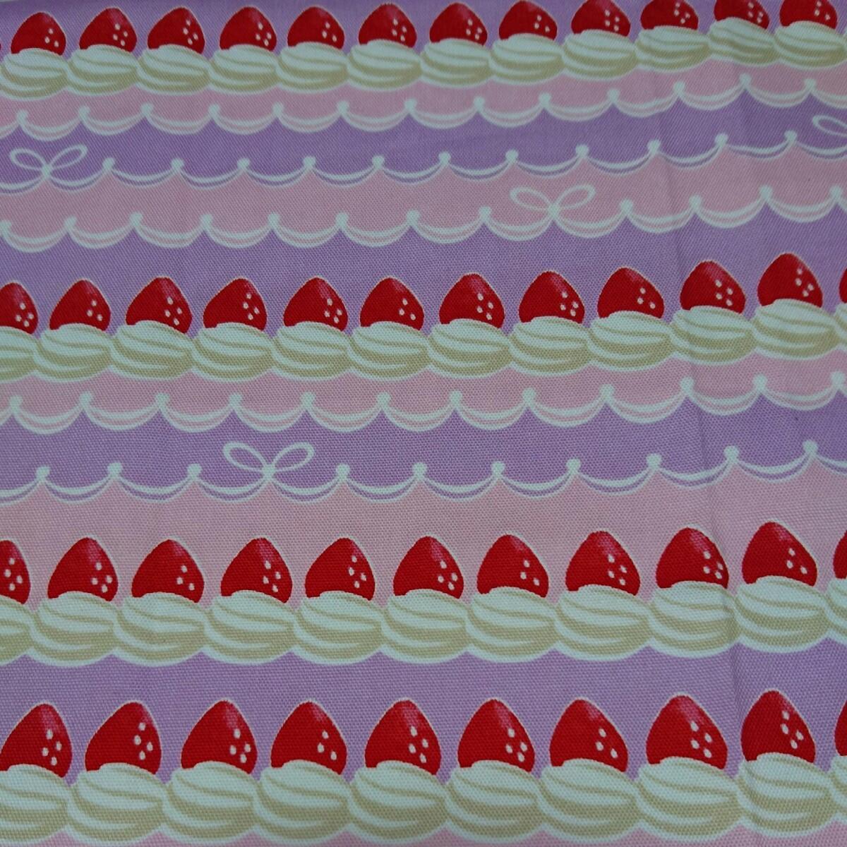 入手困難!パステル カラーのプリティー、イチゴショートケーキ柄の生地