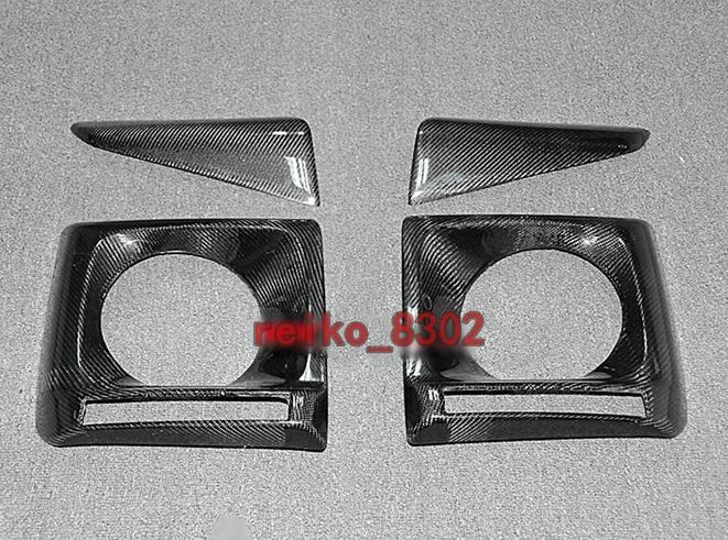 メルセデス ベンツ W463 GクラスG350d/G320/G500/G550/AMG G55/AMG G63/AMG G65  カーボン製 ヘッドライトカバー デイライト_画像4