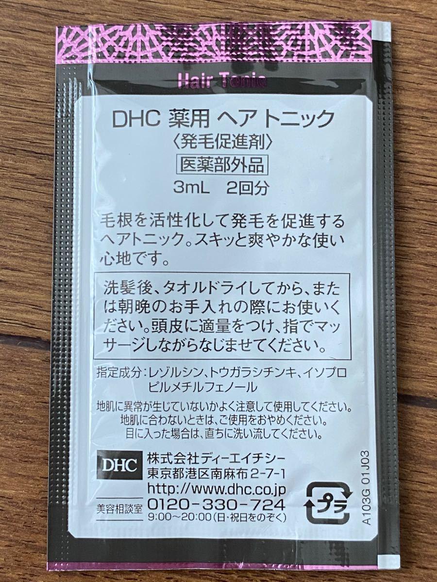 ヘアトニック(発毛促進剤)DHC for MEN