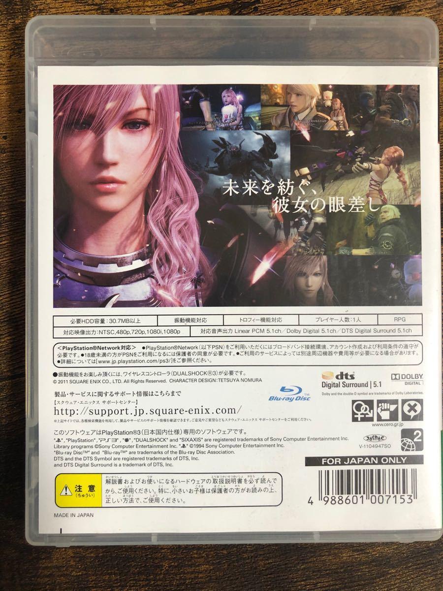 【PS3】 ファイナルファンタジー13-2 () 通常版