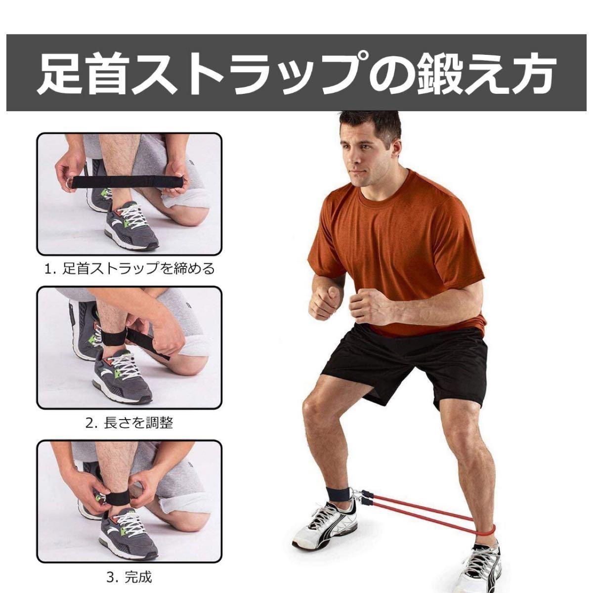 トレーニングチューブ フィットネスチューブ トレーニング 高負荷 ゴム