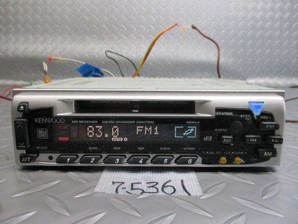 KENWOOD ケンウッド MD FM AM ラジオ デッキ レシーバー 1DIN RX-670MD 即納 ジャンク_画像1