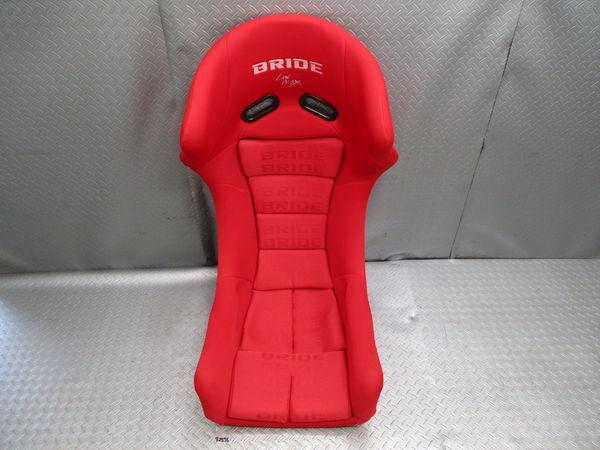 美品 BRIDE ブリッド MAXISⅢ マキシスⅢ MAXIS マキシス FZ770 FRP フルバケットシート フルバケ シート 赤 レッド 即納 競技専用品_画像1