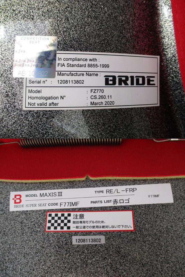 美品 BRIDE ブリッド MAXISⅢ マキシスⅢ MAXIS マキシス FZ770 FRP フルバケットシート フルバケ シート 赤 レッド 即納 競技専用品_画像9