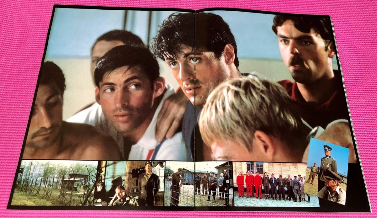 (映画パンフ)「勝利への脱出 ESCAPE TO VICTORY」シルヴェスター・スタローン Sylvester Stallone,マイケル・ケイン Michael Caine_画像8