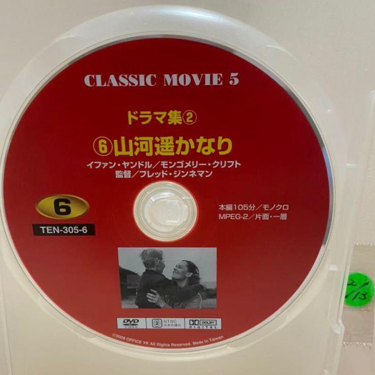 【山河遙かなり】《未再生品》【ディスクのみ】洋画DVD【映画DVD】中古DVD【DVDソフト】激安!!!《送料全国一律180円》_画像1