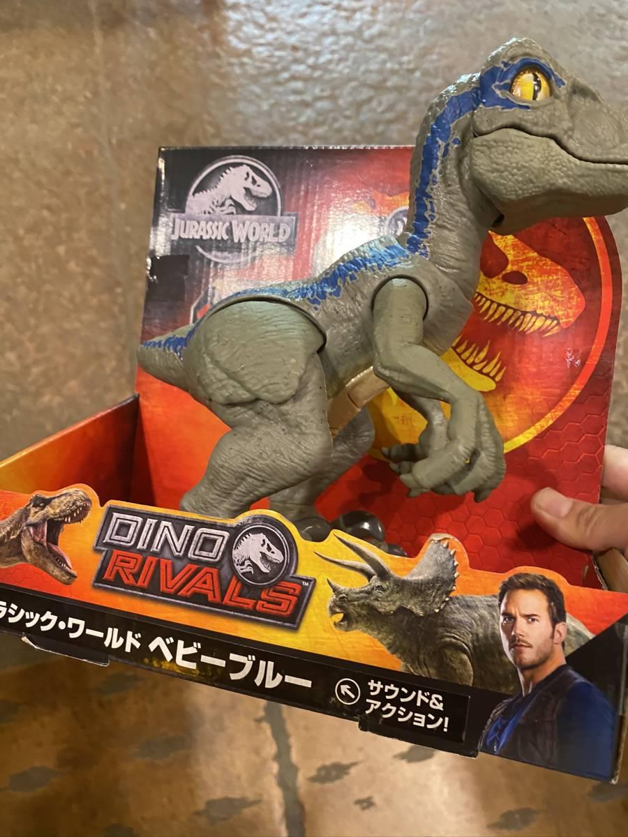 ブルー ジュラシック パーク 「ジュラシックパーク炎の王国」に出て来るブルーがかわいい!どんな恐竜?名前の由来も