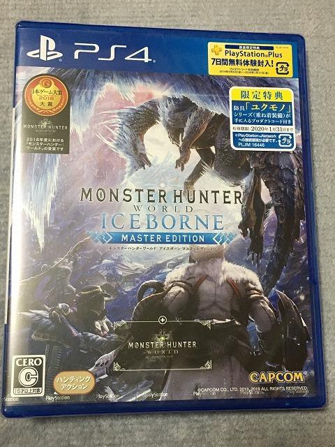 PS4 ソフト 新品未開封 モンスターハンターワールド:アイスボーン マスターエディション モンハン 狩り プレステ4 SONY 27300_画像1