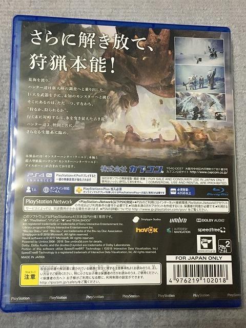 PS4 ソフト 新品未開封 モンスターハンターワールド:アイスボーン マスターエディション モンハン 狩り プレステ4 SONY 27300_画像2
