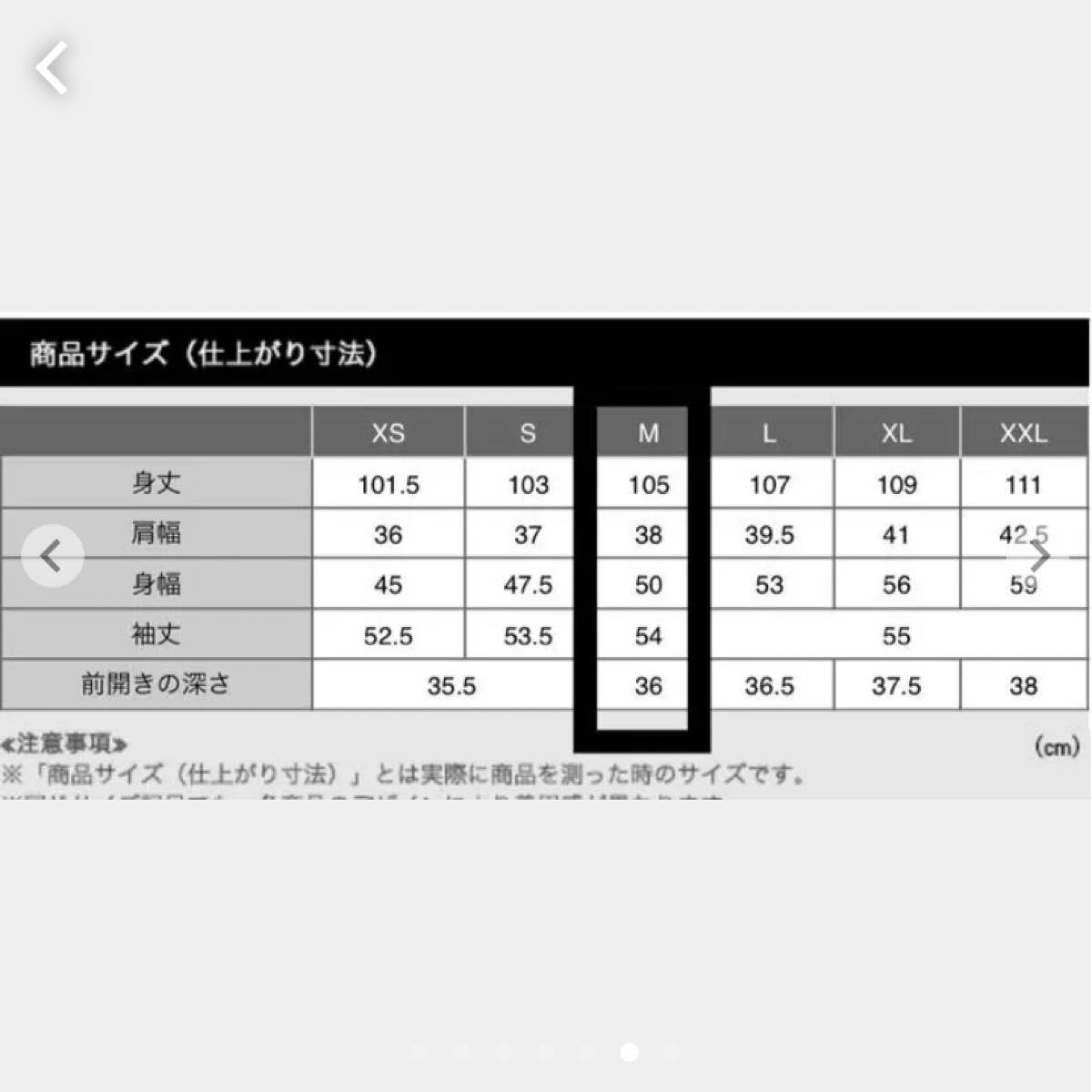ロングカーディガン  ユニクロ UVカット 秋 レディース  ベージュ トップス