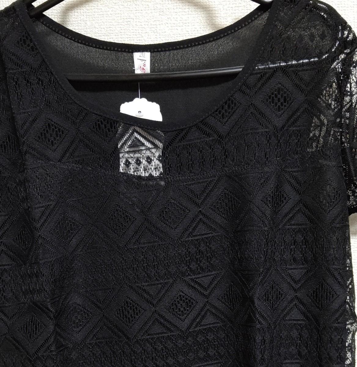 レディース  トップス カットソー 半袖 Tシャツ レース XL