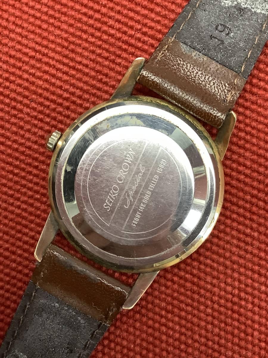 SEIKO セイコー 腕時計 CROWN Special クラウンスペシャル 15021 手巻き 文字盤シルバー メンズ 動作品 中古_画像5