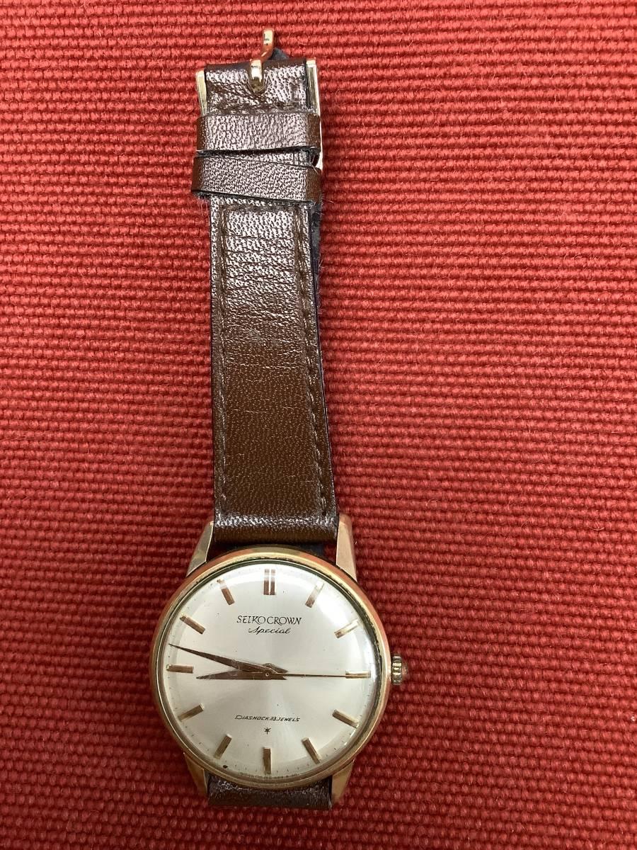 SEIKO セイコー 腕時計 CROWN Special クラウンスペシャル 15021 手巻き 文字盤シルバー メンズ 動作品 中古_画像1