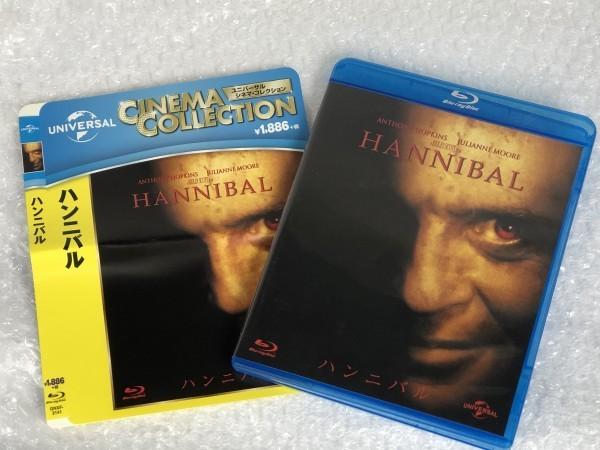 =●= Blu-ray ハンニバル HANNIBAL / 映画 洋画 / 監督 リドリー スコット 主演 アンソニー ホプキンス / GNXF-2141 ブルーレイ_画像7