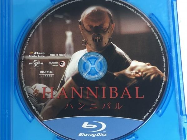 =●= Blu-ray ハンニバル HANNIBAL / 映画 洋画 / 監督 リドリー スコット 主演 アンソニー ホプキンス / GNXF-2141 ブルーレイ_画像4