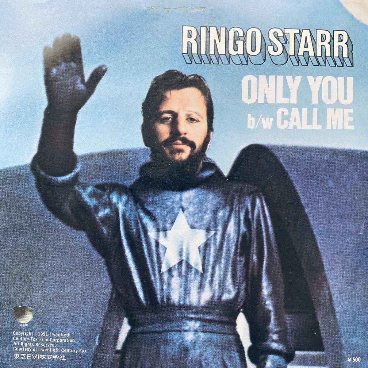 EP / リンゴ・スター - オンリー・ユー / 国内見本盤白ラベル プロモ 非売品 EAR-10670 RINGO STARR - ONLY YOU / Apple ビートルズ_画像2