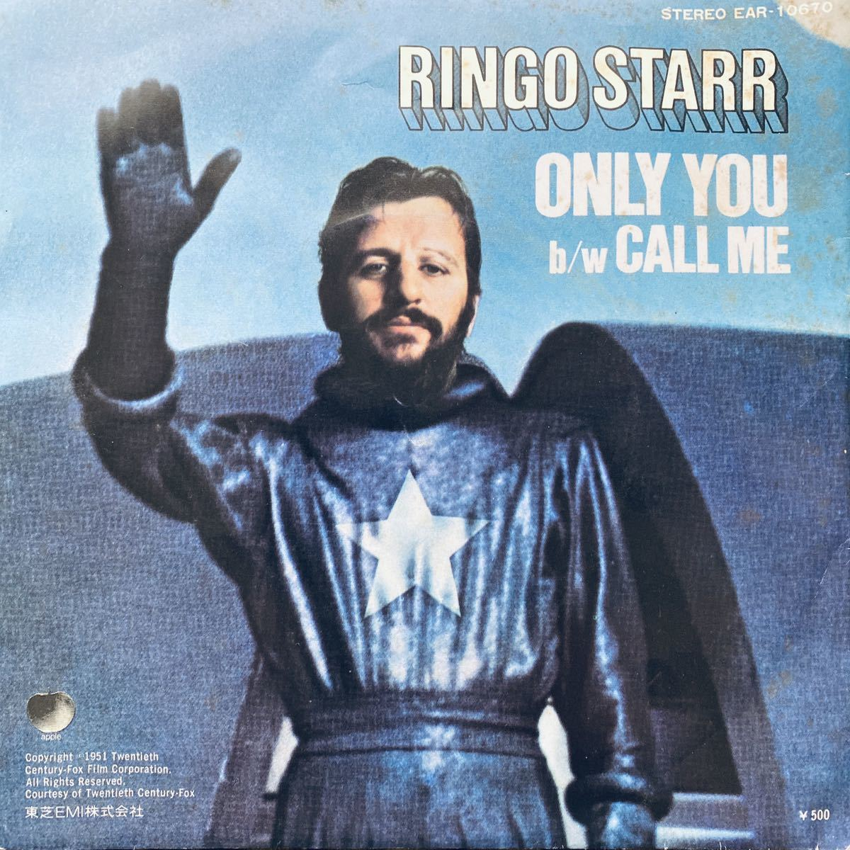 EP / リンゴ・スター - オンリー・ユー / 国内見本盤白ラベル プロモ 非売品 EAR-10670 RINGO STARR - ONLY YOU / Apple ビートルズ_画像1