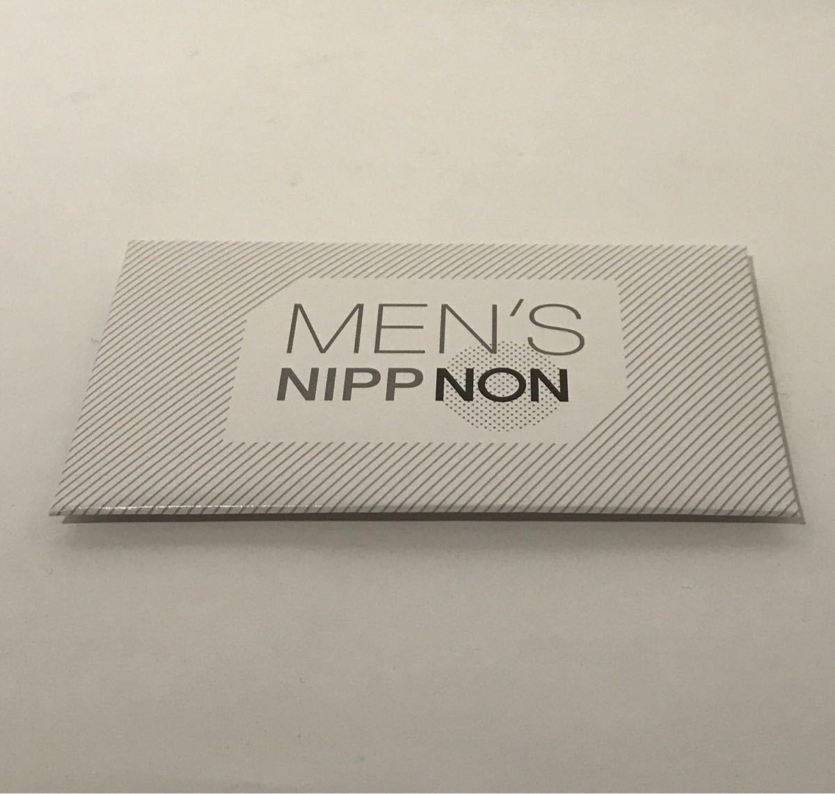 ニップレス メンズ 男性用 ニップノン 【36枚】 12枚入(6セット)×3個