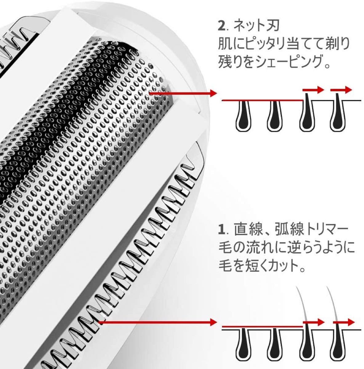 レディースシェーバー 全身用 ライトピンク 乾電池式 日本語取説