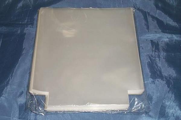 (サプライ) DVDボックス保護用PP袋(透明) 新品200枚(100枚x2パック)セット (S21B3)_画像1