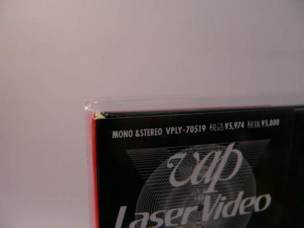 (サプライ) LD・LPジャケット保護用 薄手(大)PP袋300枚(100枚x3パック)セット_画像3