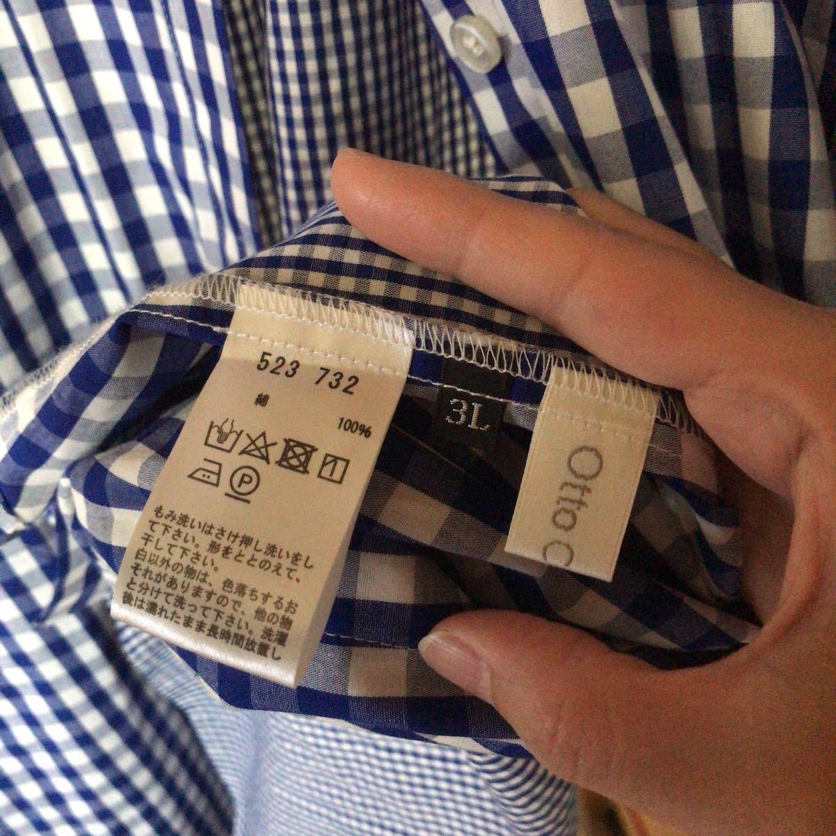 ギンガムチェック チェック柄 長袖シャツ ゆったりサイズ
