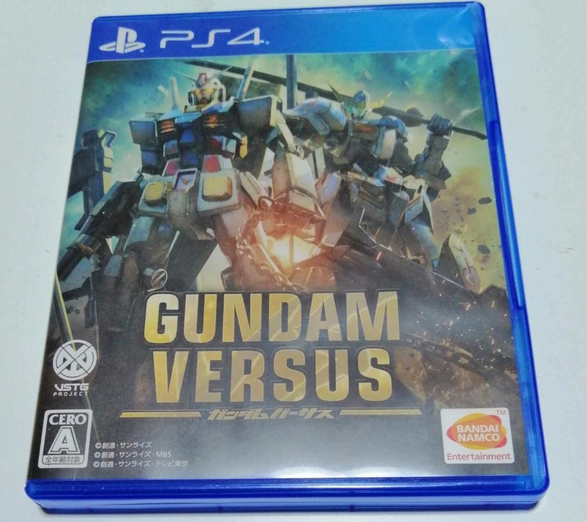 ガンダムバーサス PS4ソフト
