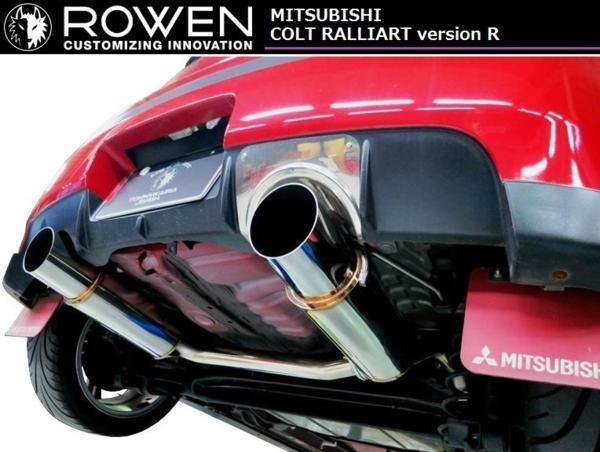【M's】MITSUBISHI COLT ラリーアート バージョン R 左右 2本出し マフラー ROWEN ロエン PREMIUM01S 1M001Z02 三菱 コルト Z27AG ralliart_画像2