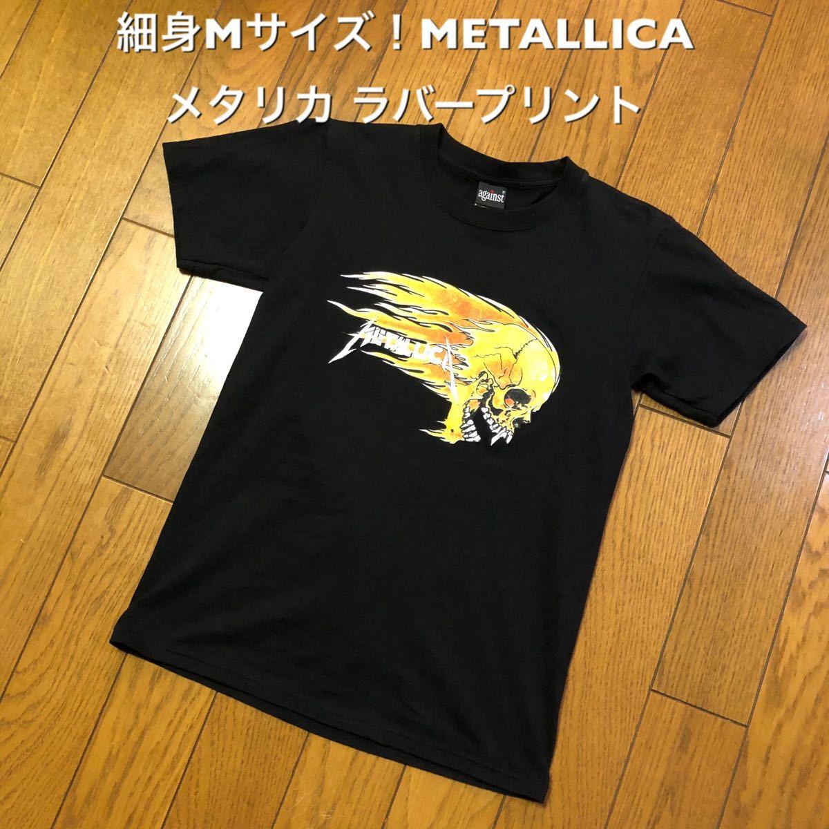 送料無料!細身Mサイズ!METALLICA メタリカ 古着半袖Tシャツ 黒 ラバープリント againstボディ ロックTバンドT