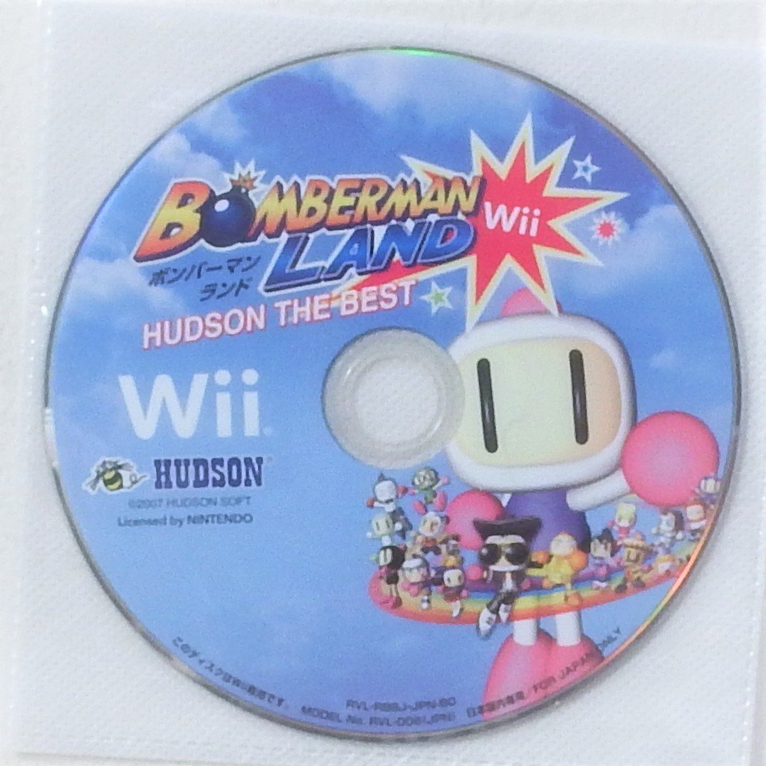 Wii ボンバーマンランドWii