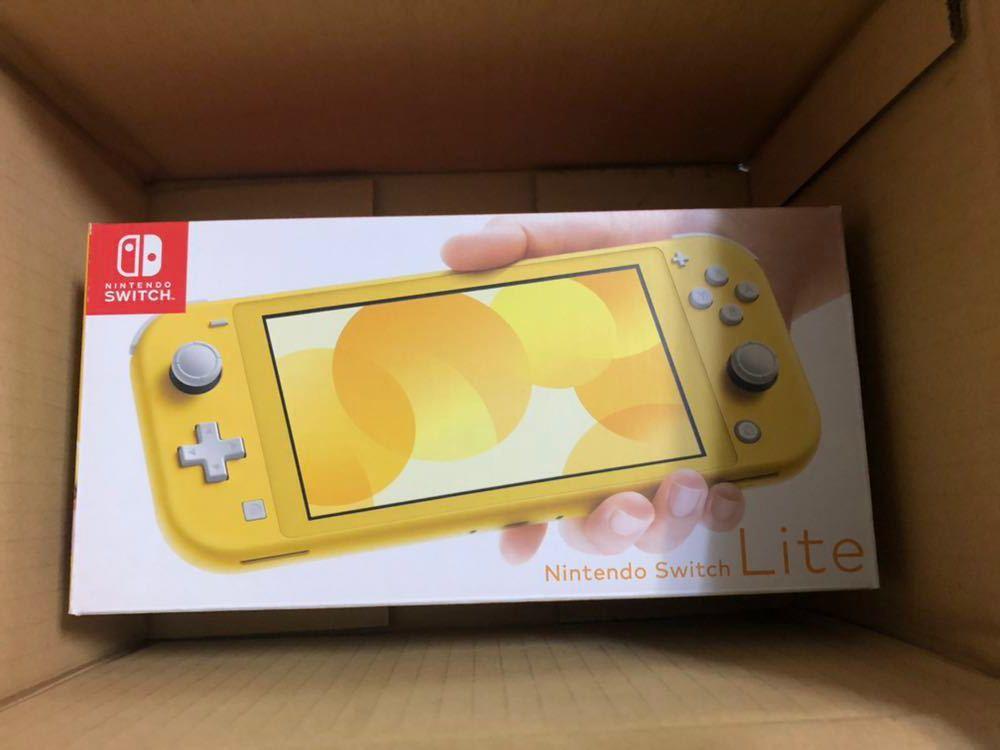 Nintendo Switch 本体 ニンテンドースイッチ ライト イエロー 新品未開封