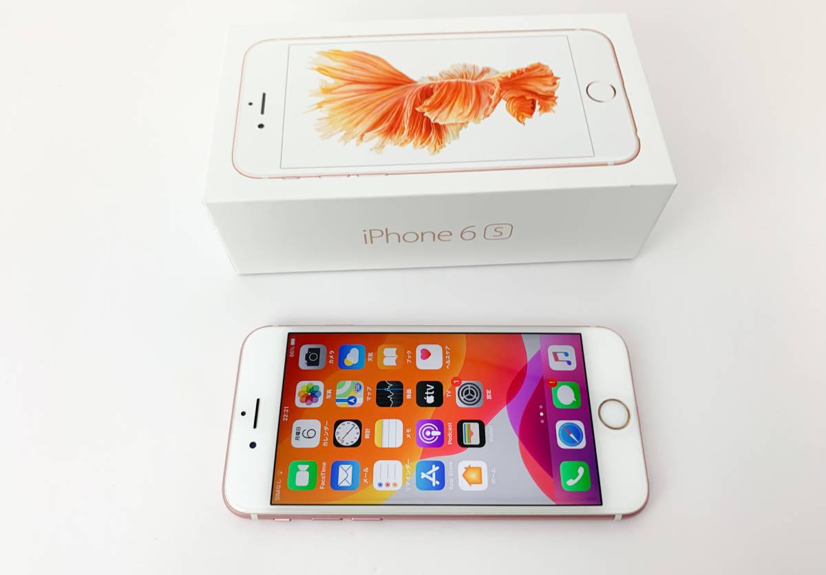 アップル iPhone 6S ローズゴールド MKQR2J/A au KDDI  64GB 【判定】◯ 初期化済み バッテリーの最大容量73%
