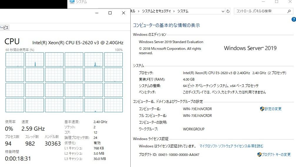 ★中古★DELL PowerEdge R430/Xeon E5-2620 v3 2基搭載/メモリ4GB/HDD 300GB/DVD_画像9