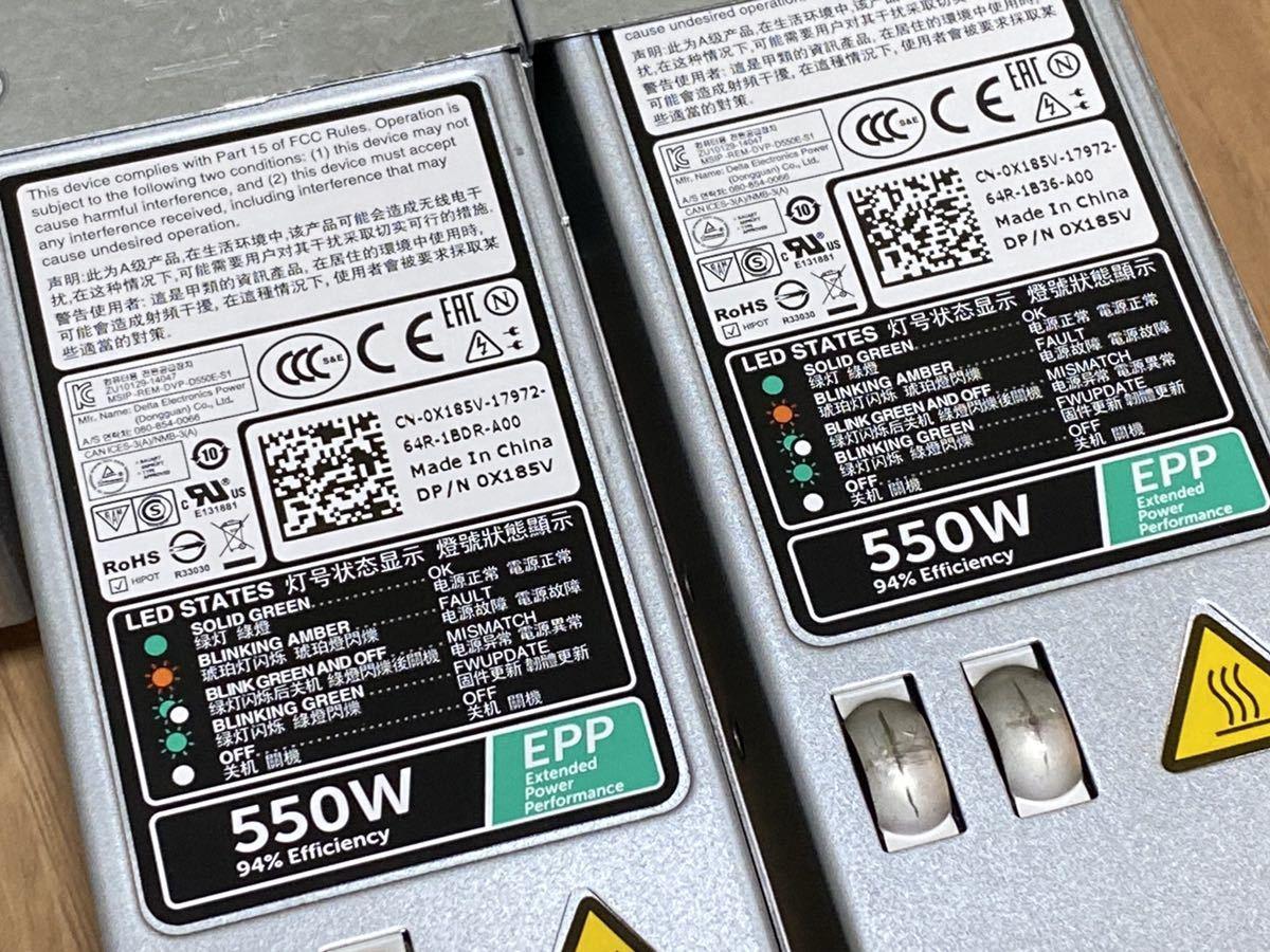 ★中古★DELL PowerEdge R430/Xeon E5-2620 v3 2基搭載/メモリ4GB/HDD 300GB/DVD_画像8