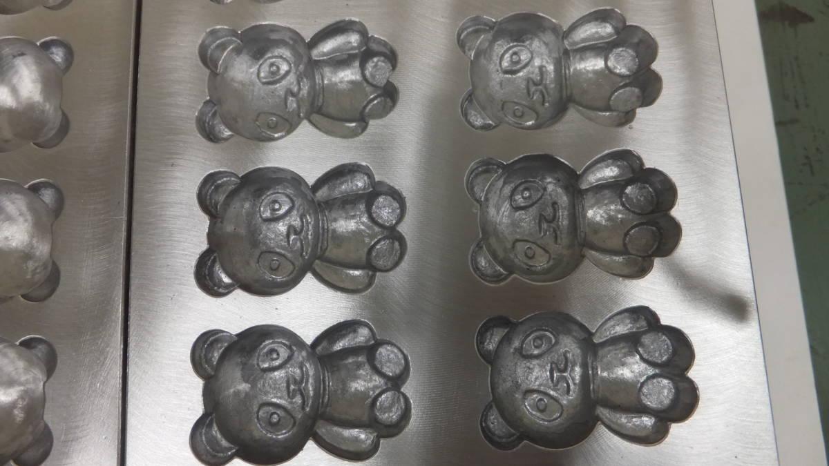 『業務用 象とパンダのベビーカステラ 万能焼きガス2連』 大和田製作所製 ☆新品 ☆送料無料 ☆プロパンガス用 保証付き_パンダの板です。