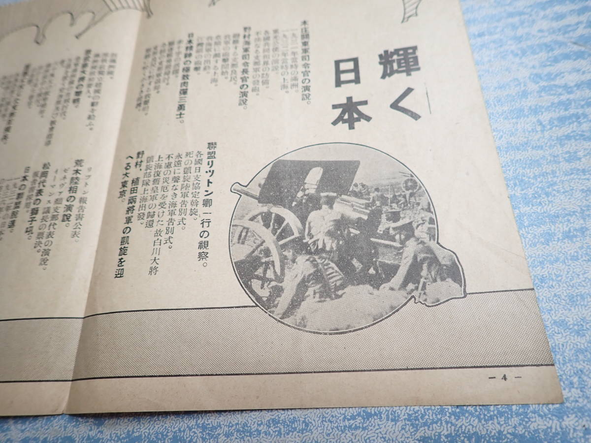 ヤフオク! - 映画チラシ「只野凡児 人生勉強」/木村荘十二・...