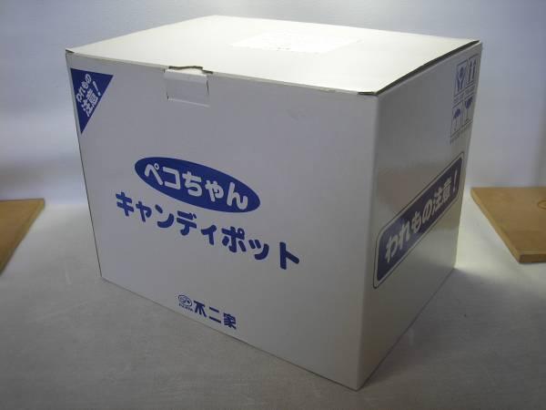 ●不二家●限定版ペコちゃんキャンディポット 2004年懸賞品 未使用 デッドストック #非売品#当時物_画像6