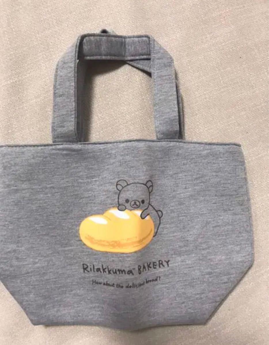 リラックマ パンシリーズ  コッペパントートバッグ