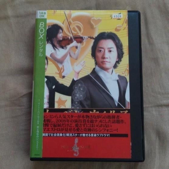 韓国ドラマ・ベートーベンウィルスDVDと太陽の末裔Blu-ray